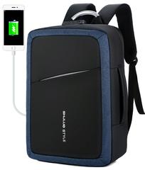 Сумка-рюкзак с кодовым замком SHJLU 1101 USB Синий