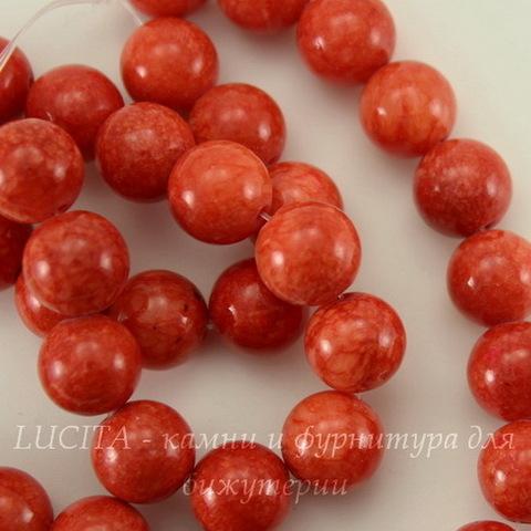 Бусина Жадеит (тониров), шарик, цвет - кораллово-красный, 10 мм, нить