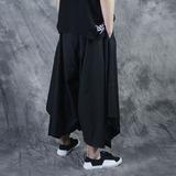 Мужские брюки-юбка «EFIZ» купить