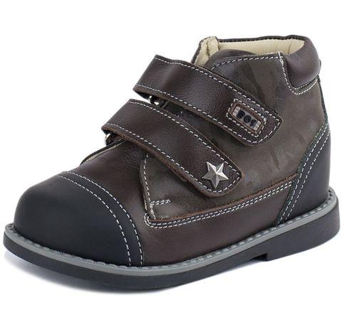 Ботинки на флисе арт. 133-521
