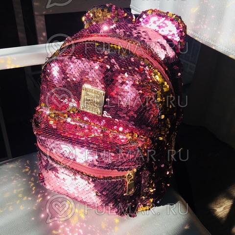 Рюкзак с пайетками и Ушами меняет цвет Розовый-Золотистый Принцесса Пупс
