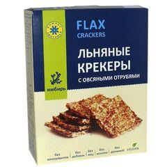 Крекеры льняные с имбирём, 150 гр. (Компас Здоровья)