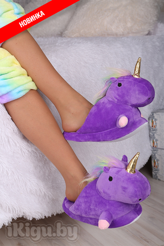 Тапочки Unicorn Фиолетовые