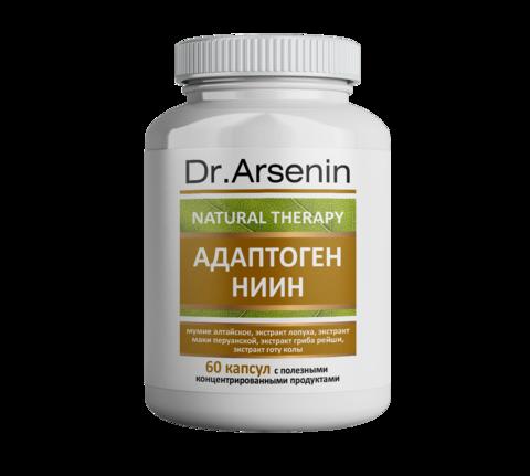 Концентрированный пищевой продукт Natural Therapy АДАПТОГЕН НИИН Dr. Arsenin 60 капсул НИИ Натуротерапии