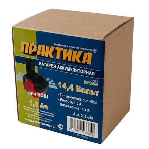 Аккумулятор ПРАКТИКА для BOSCH 14,4В, 1,5Ач, NiCd (031-648)