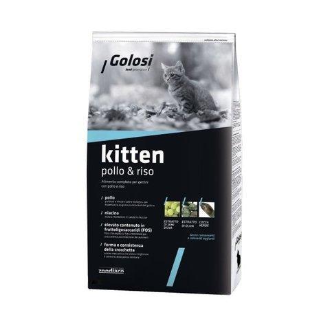 Голози Киттен Курица и Рис сухой корм для кошек 0,4 кг
