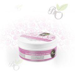 Йогуртовая маска для лица «Интенсивное питание» для всех типов кожи