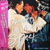 David Bowie, Mick Jagger ‎/ Dancing In The Street (12' Vinyl Single)