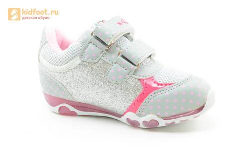 Светящиеся кроссовки для девочек Хелло Китти (Hello Kitty) на липучках, цвет серый, мигает картинка сбоку. Изображение 2 из 15.