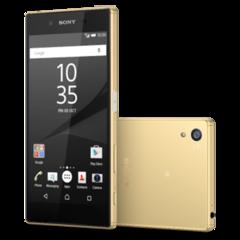 Sony Xperia Z5 (E6653) Золотой - Gold