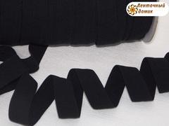 Резинка бейка трикотажная черная 16 мм