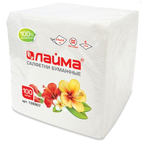 """Салфетки бумажные """"Лайма"""" белые 24х24 см 100шт"""