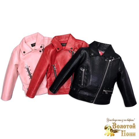 Куртка экокожа девочке (3-11) 200126-ST416