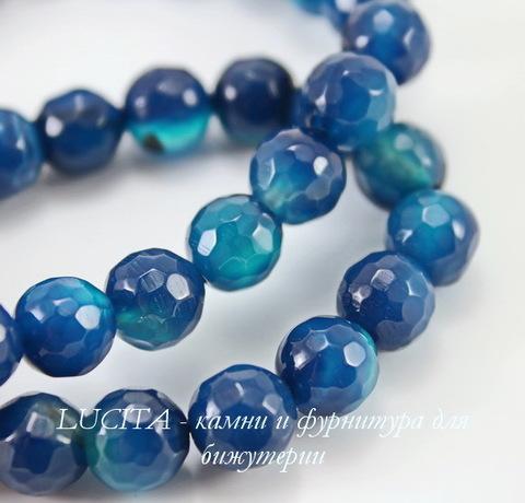 Бусина Агат (тониров), шарик с огранкой, цвет - очень темно-синий, 8 мм, нить