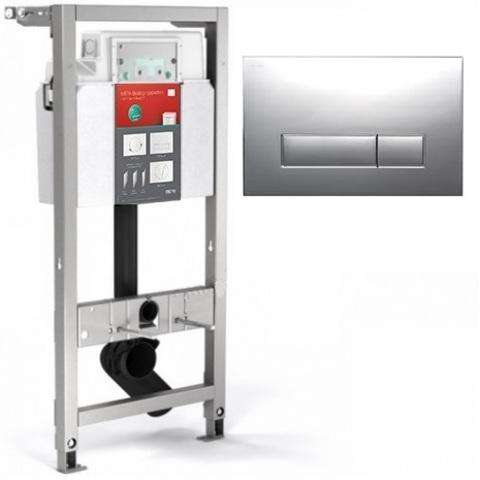 Система инсталляции для унитаза 3в1 MEPA VariVIT P31 512319