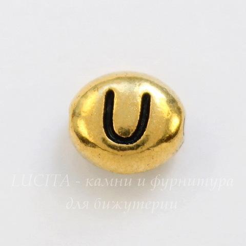"""Бусина овальная TierraCast """"Буква U"""" 7х6х3 мм (цвет-античное золото)"""