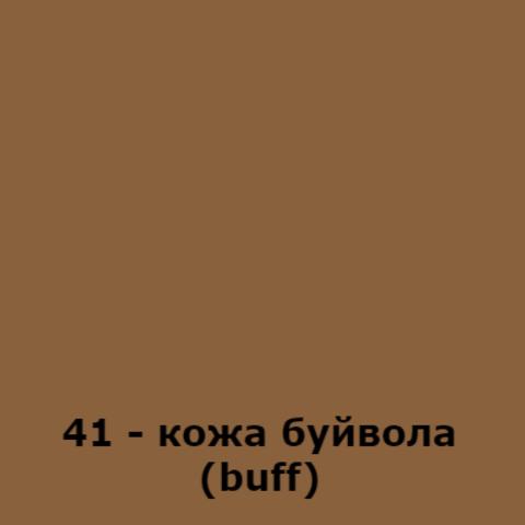 41 - кожа буйвола (buff)