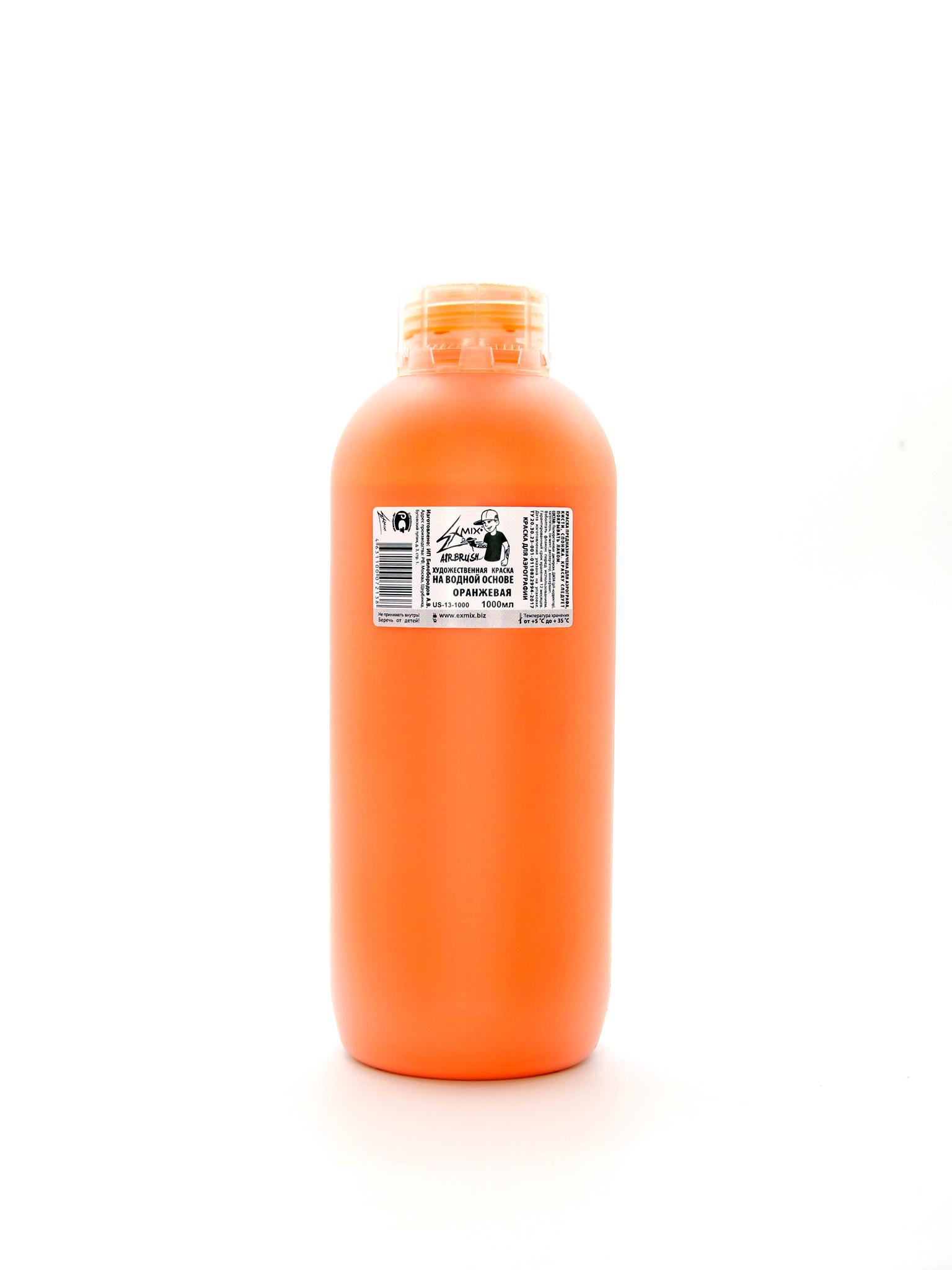 Exmix Краска укрывистая Exmix 13 Оранжевый 1000 мл US-13-1000.jpg