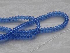 Бусины Хрустальные светло-синие овальные