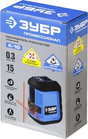 ЗУБР К 10 нивелир лазерный, суперкомпакт,  15м, точн. +/-0,3 мм/м, держатель