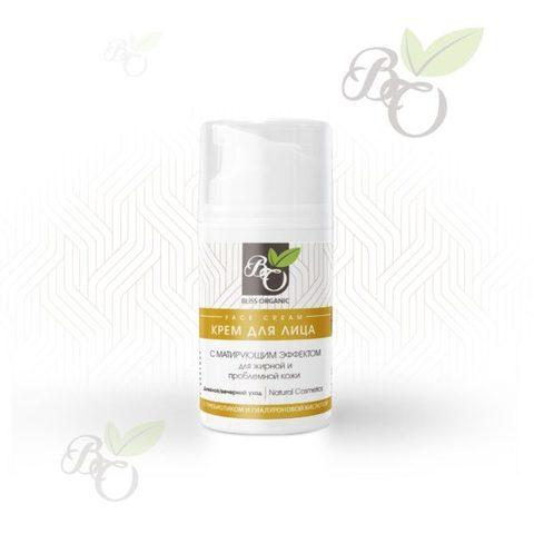 Натуральный крем для лица «С матирующим эффектом» для жирной и проблемной кожи, Bliss organic 50 мл