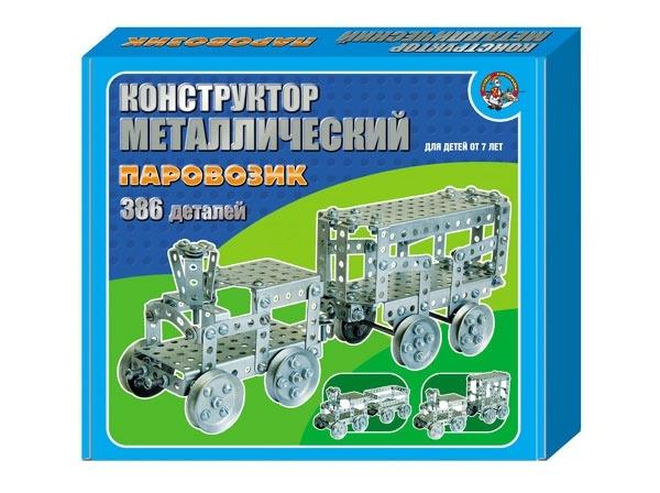 Конструктор металлический Паровозик 386 дет