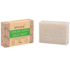 Натуральное мыло ручной работы Дикая Мята 100g, ТМ Levrana