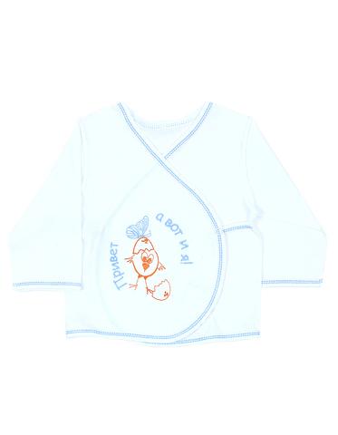 Basia Кофточка ясельная с вышитой надписью П333 голубая