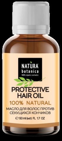 Масло для волос против секущихся кончиков 50 мл (Natura Botanica)