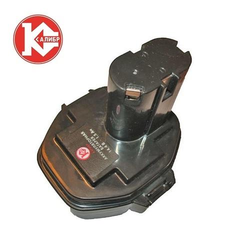 Аккумулятор Калибр 14В 2 Ач для Мастер ДА-14/2М+А 020118