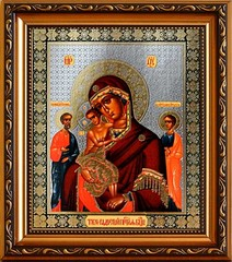 Трех Радостей. Печатная икона Богоматери.