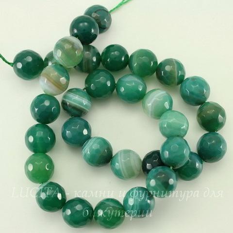 """Бусина Агат """"Мадагаскарский"""" (Категория A), шарик с огранкой, цвет - дымчато-зеленый с полосками, 12 мм, нить"""