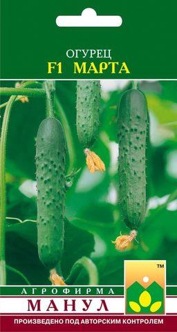 Партенокарпический высокоурожайный гибрид женского или преимущественно женского типа цветения класса Зозул