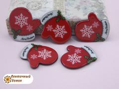 Плоский декор Рождественская рукавичка со снежинкой на черном фоне (глянец)
