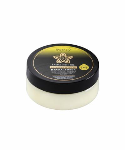 Белита -М Ореховая терапия Маска-блеск для ослабленных и поврежденных волос 200г