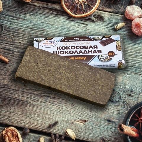 Другая халва «Кокосовая шоколадная», 45 гр.