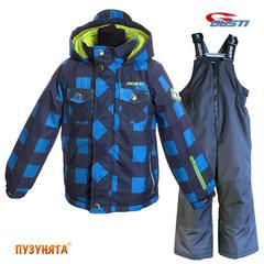 Комплект для мальчика зима Gusti Boutique 5004 Brilliant Blue