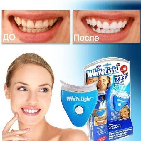 Система домашнего отбеливания зубов White Light поможет вам улыбать...