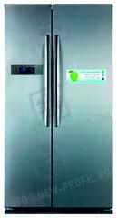 Уплотнитель  для холодильника Leran HC-698 WEN Side by Side (узкая камера). Размер 159,5*34,5см Профиль 021