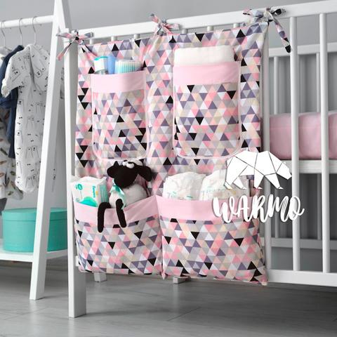 органайзер на ліжечко з рожевим геометричним малюнком фото