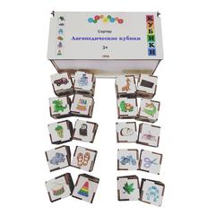 Сортер-шкатулка  с логопедическими кубиками