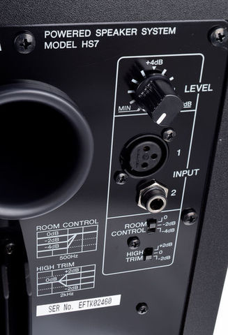 Студийный активный монитор ближней зоны Yamaha HS7