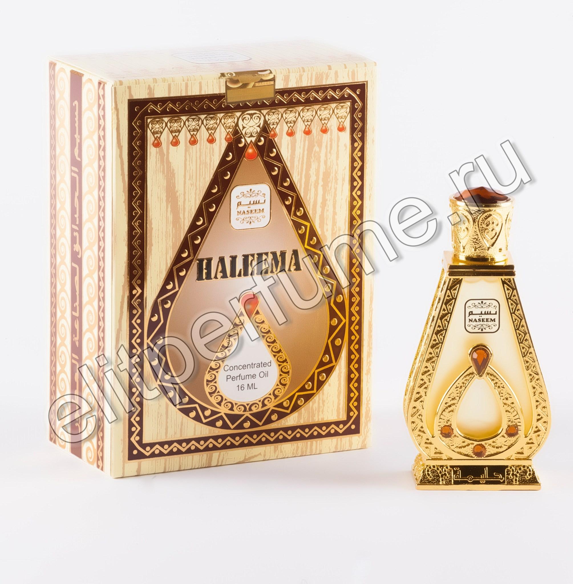 Haleema Халима 16 мл арабские масляные духи от Насим Naseem Perfumes