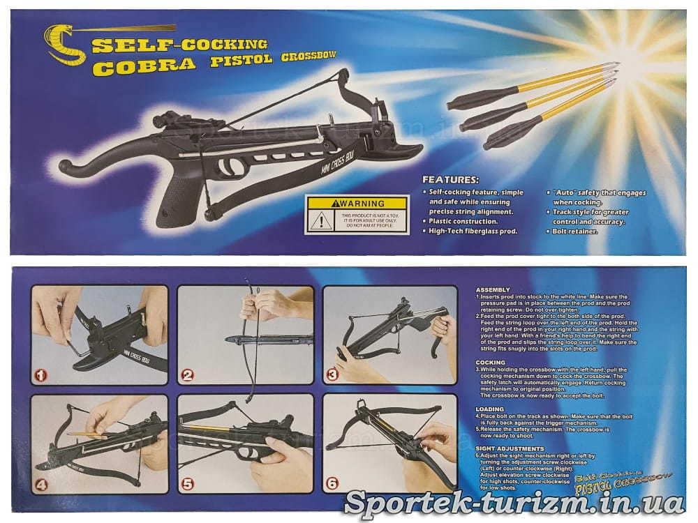 Коробка арбалета Man Kung MK-80A4PL