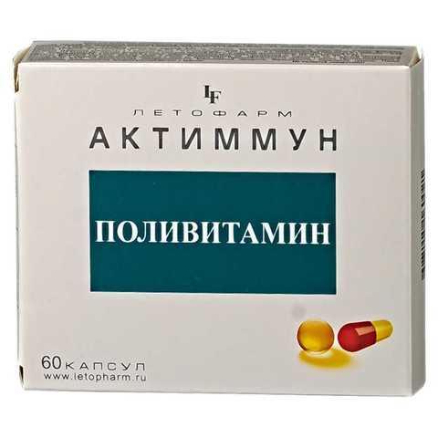 АКТИММУН ПОЛИВИТАМИН 60 капсул