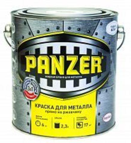 Panzer/Панцер краска по металлу 3 в 1 гладкая