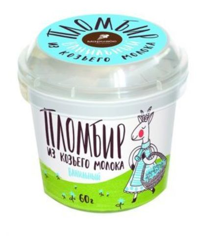 Мороженое пломбир из козьего молока, МариАйс, 60г