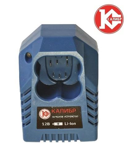 Зарядное устройство КАЛИБР Li-lon ДА-12/2+Н550 12В(010138)