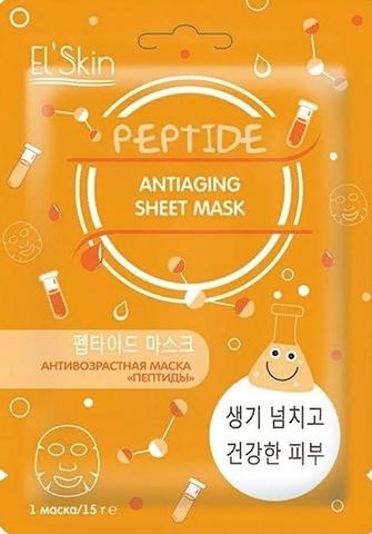 ES-901 Антивозрастная маска «ПЕПТИДЫ» 1шт/15мл (Elskin)