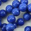 Бусина Жадеит (тониров), шарик, цвет - синий, 10 мм, нить